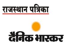 IIHMR University's MoU with Shri Vishwakarma Skill University
